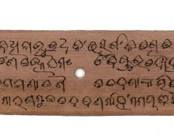 Dharmasastra